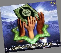 Quran in hands