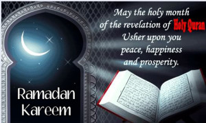 ramadan-kareem-message